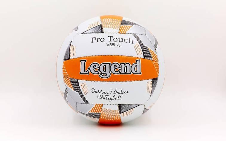 Мяч волейбольный PU LEGEND LG5405 (PU, №5, 3 слоя, сшит вручную) (LG5405), фото 2