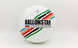 Мяч футбольный №5 PU ламин. BALLONSTAR FB-5415-2