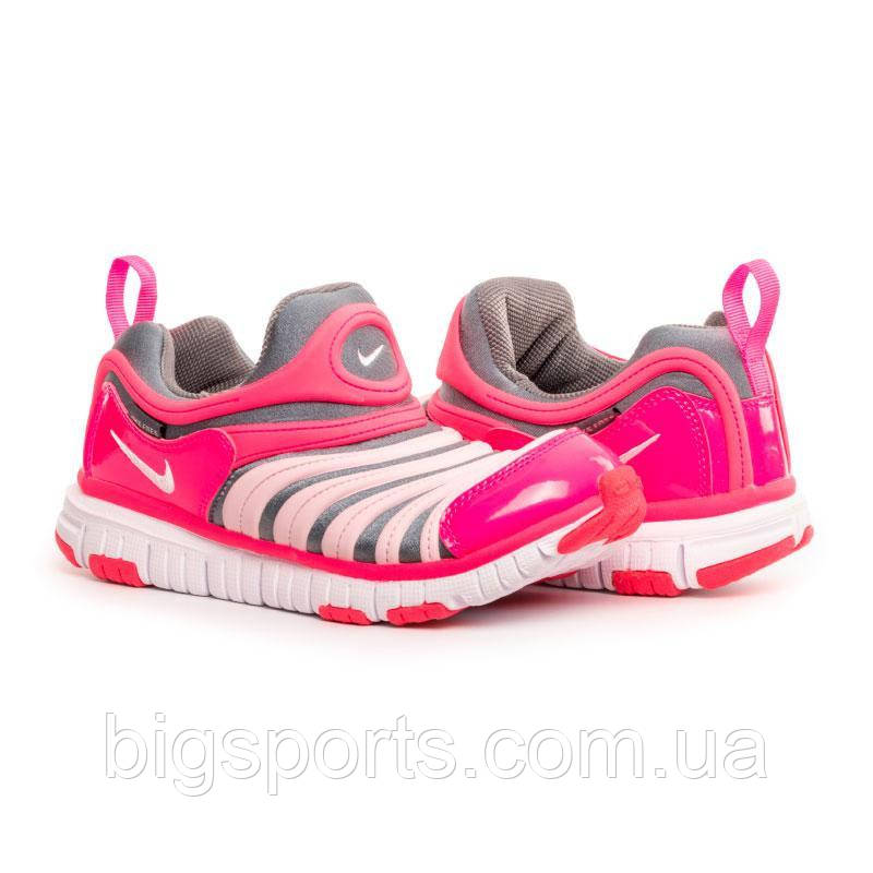 Кроссовки дет. Nike Dynamo Free (PS) (арт. 343738-019)