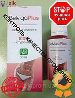 Belviqa Plus (Белвика Плас) капсулы для похудения 17428