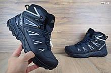 """Зимние кроссовки на меху Salomon X Ultra """"Черные"""", фото 3"""