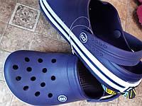 Кроксы женские/ подростковые синие, DAGO 36-40 размеры.