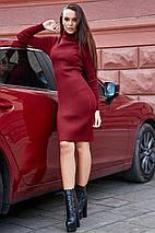 Женское трикотажное платье-гольф под горло (3696-3705-3704 svt), фото 3