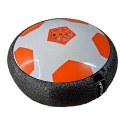 Мини Летающий Мяч 86008 HoverBall (Аэромяч), мяч для дома, парящий мяч