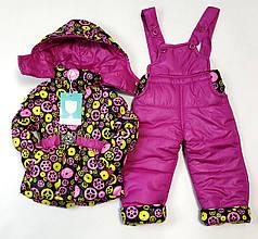 Детский демисезонный комбинезон куртка и штаны для девочки малиновый 3-4 года