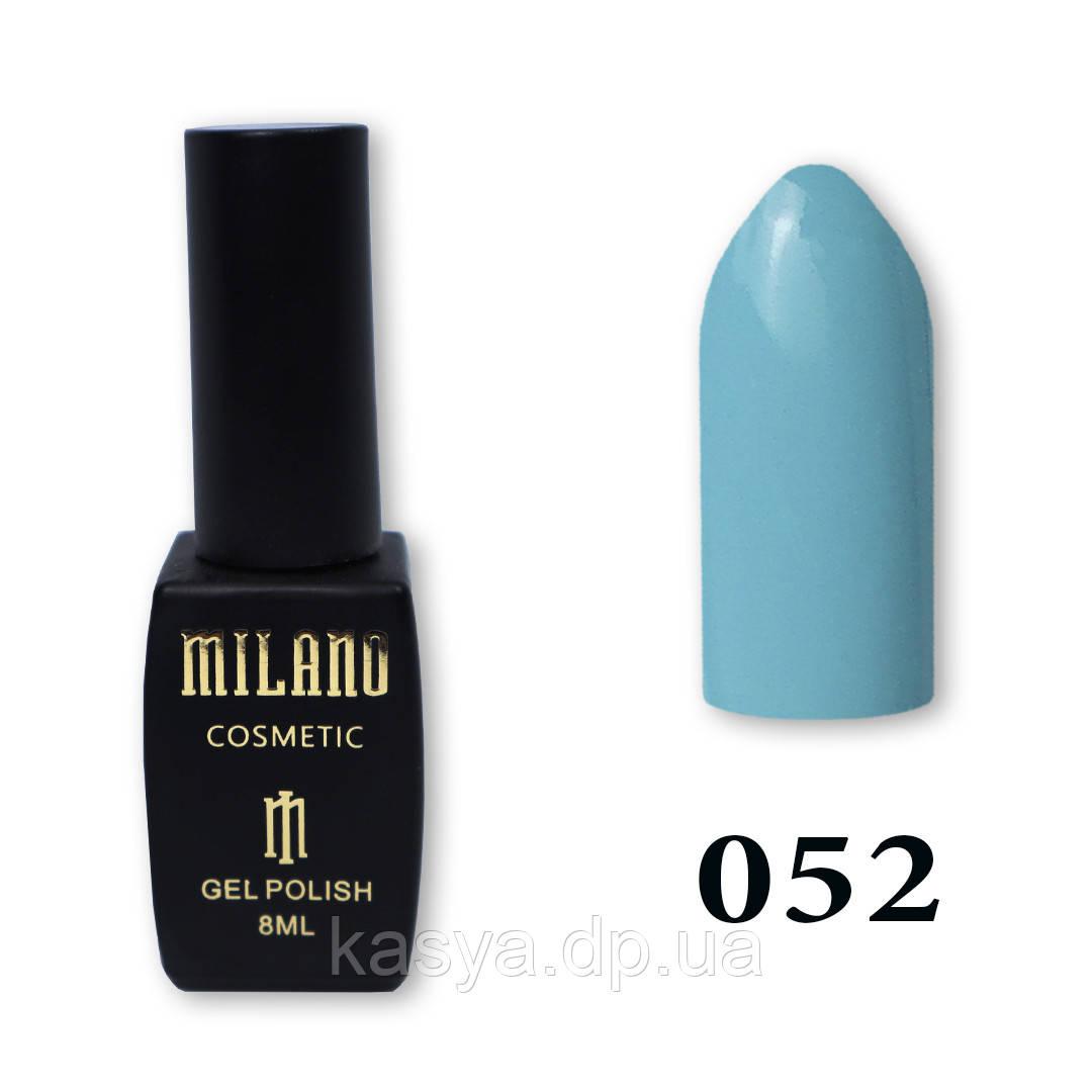 Гель-лак MILANO №052, 8 мл