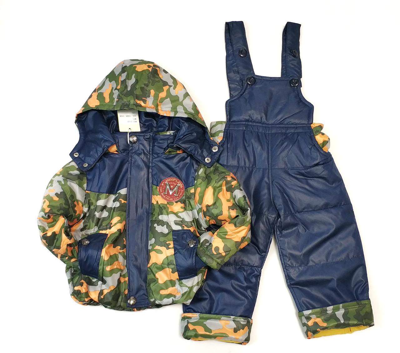 Детский демисезонный комбинезон куртка и штаны для мальчика хаки 4-5 лет