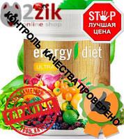Energy Diet Ultra (Энерджи Диет Ультра) Коктейль для похудения Kokteyl' dlya pokhudeniya 12462