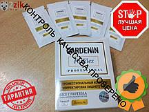 Gardenin FatFlex - комплекс снижения веса kompleks snizheniya vesa 12704