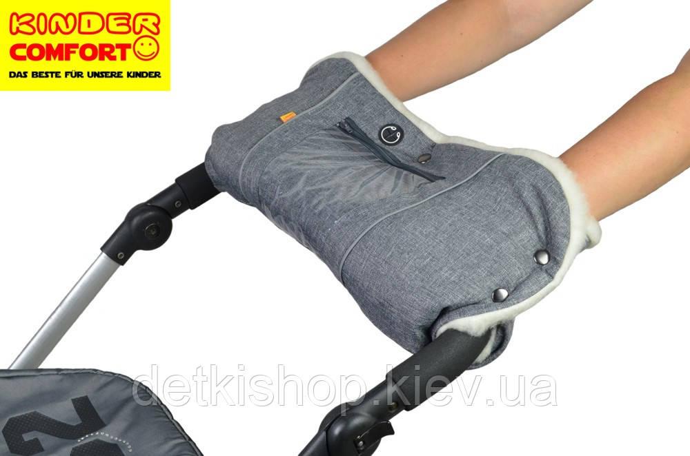 Муфта для рук на коляску с карманом для смартфона (овчина кнопки серый меланж)