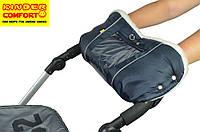 Муфта для рук на коляску с карманом для смартфона (овчина кнопки тёмно-синяя)