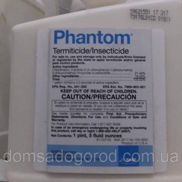 Акарицид Инсектицид PHANTOM