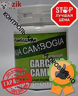Garcinia Cambogia (Гарциния камбоджийская) Препарат для похудения Preparat dlya pokhudeniya 12419