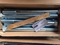 Болт високоміцний DIN 931 М24х320 (8.8) цинк виробництво МЕГАПРОМКРЕПЬ