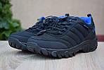 Мужские зимние кроссовки Merrell Vibram (черно-синие) - термо (без меха), фото 6