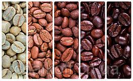 Степени обжарки зернового кофе