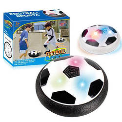 Футбольный мяч для дома Hover Ball (аэромяч), летающий мяч, детский летающий мяч