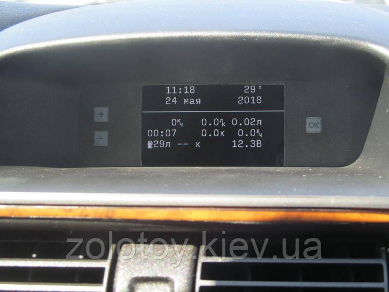 Бортовой компьютер для Opel Astra Classiс,G