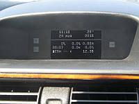Бортовой компьютер для Opel Astra Classiс,G, фото 1