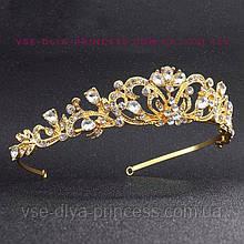 Элегантная свадебная диадема под золото, высота 3,5 см.