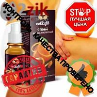 Cellufit (Целлюфит) Спрей антицеллюлитный 12433