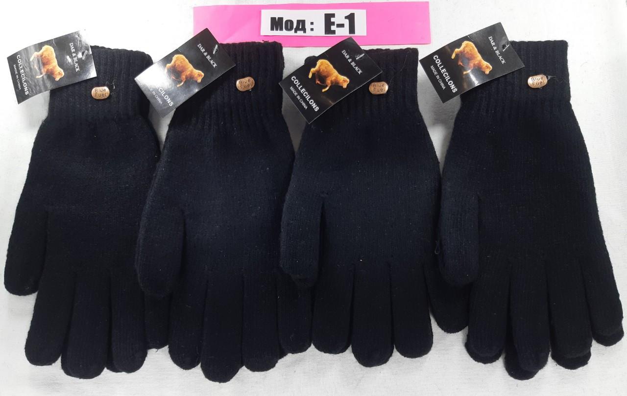 Мужские перчатки  осень одинарные