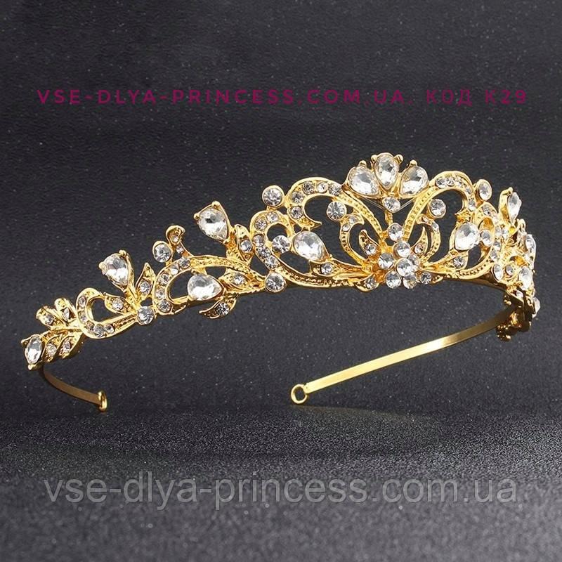 Корона, диадема, тиара под золото, высота 3,5 см.