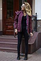 Комфортная куртка с капюшоном, фото 2