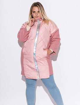 Куртка из комбинированных материалов розовая