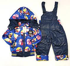 Детский демисезонный комбинезон куртка и штаны для мальчика синий 1-2 года