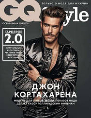 Журнал мужской GQ Style (Gentlemen's Quarterly) №25 осень 2019 - зима 2020