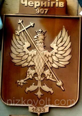 Деревянный герб Чернигова 200х300х18 мм - резьба по дереву, фото 1