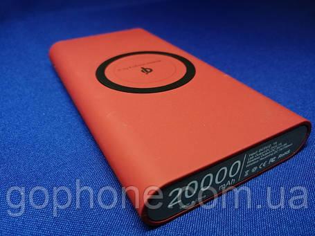 Универсальное зарядное устройство с беспроводной зарядкой Power Bank 20000 mAh Красный, фото 2