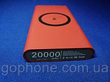 Универсальное зарядное устройство с беспроводной зарядкой Power Bank 20000 mAh Красный, фото 3