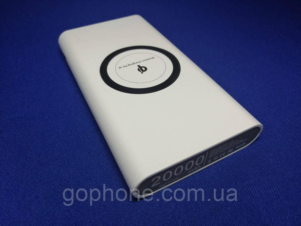Универсальное зарядное устройство с беспроводной зарядкой Power Bank 20000 mAh Белый