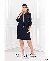 Повседневное женское платье с карманами в стиле sport casual с 52 по 62 размер