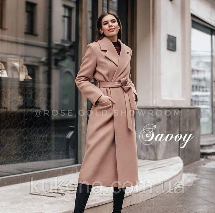 Пальто женское кашемировое, бежевое, красное, голубое, розовое, горчица, марсала, чёрное, розовое