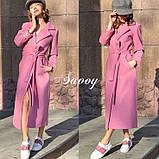 Пальто женское кашемировое, бежевое, красное, голубое, розовое, горчица, марсала, чёрное, розовое, фото 8