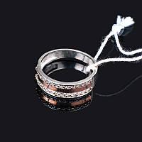 Кольцо из серебра со вставкой золота и цирконием, фото 1