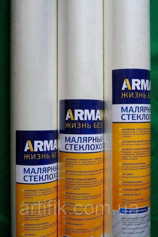 ARMAWALL Стрічка скла. перфоров. 25 м. п.