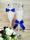 Свадебные бокалы Je t'aime (Bohemia). Цвет синий., фото 4