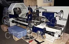 Zenitech MD 250 550 Токарный станок по металлу Токарний верстат Токарно-винторезный зенитек мд 250, фото 3
