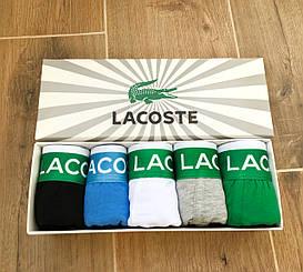 Набор мужских трусов Lacoste 5 штук | Лакост | Боксёры | Реплика!