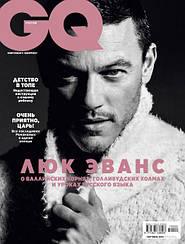 Журнал мужской GQ (Gentlemen's Quarterly) №09 сентябрь 2019