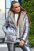 Женская демисезонная куртка двухсторонняя с капюшоном серебро с кофе