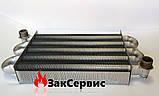 Первичный теплообменник на газовый котел Ariston Microgenus, Microgenus Plus 24 MI, Microsystem 23 кВт998620, фото 2