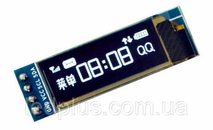 """Индикатор OLED 0.91"""" 128x32 синий"""