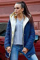 Женская куртка осень весна, р. от 42 до 48, синий с золотом, двухсторонняя, с капюшоном