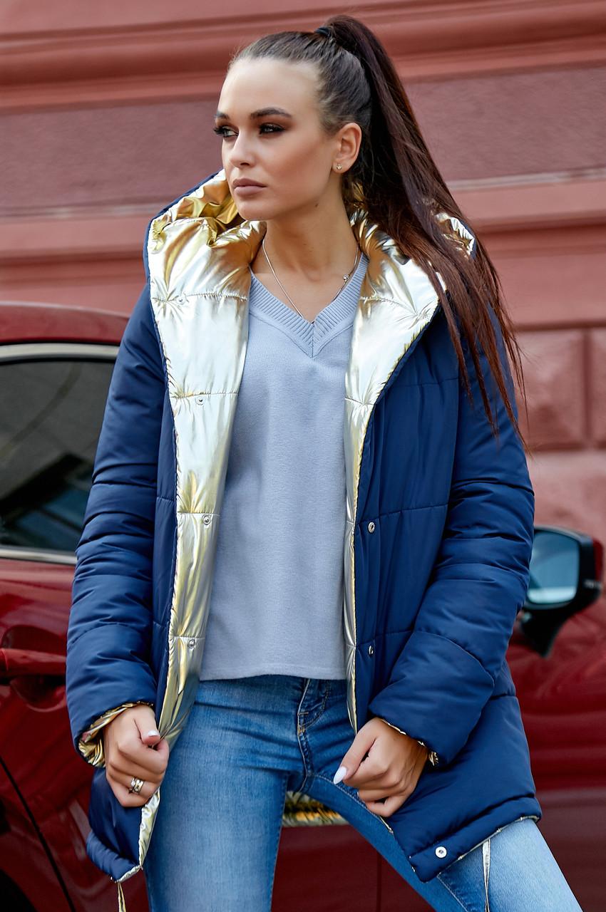 Женская куртка весна двухсторонняя с капюшоном синий с золотом