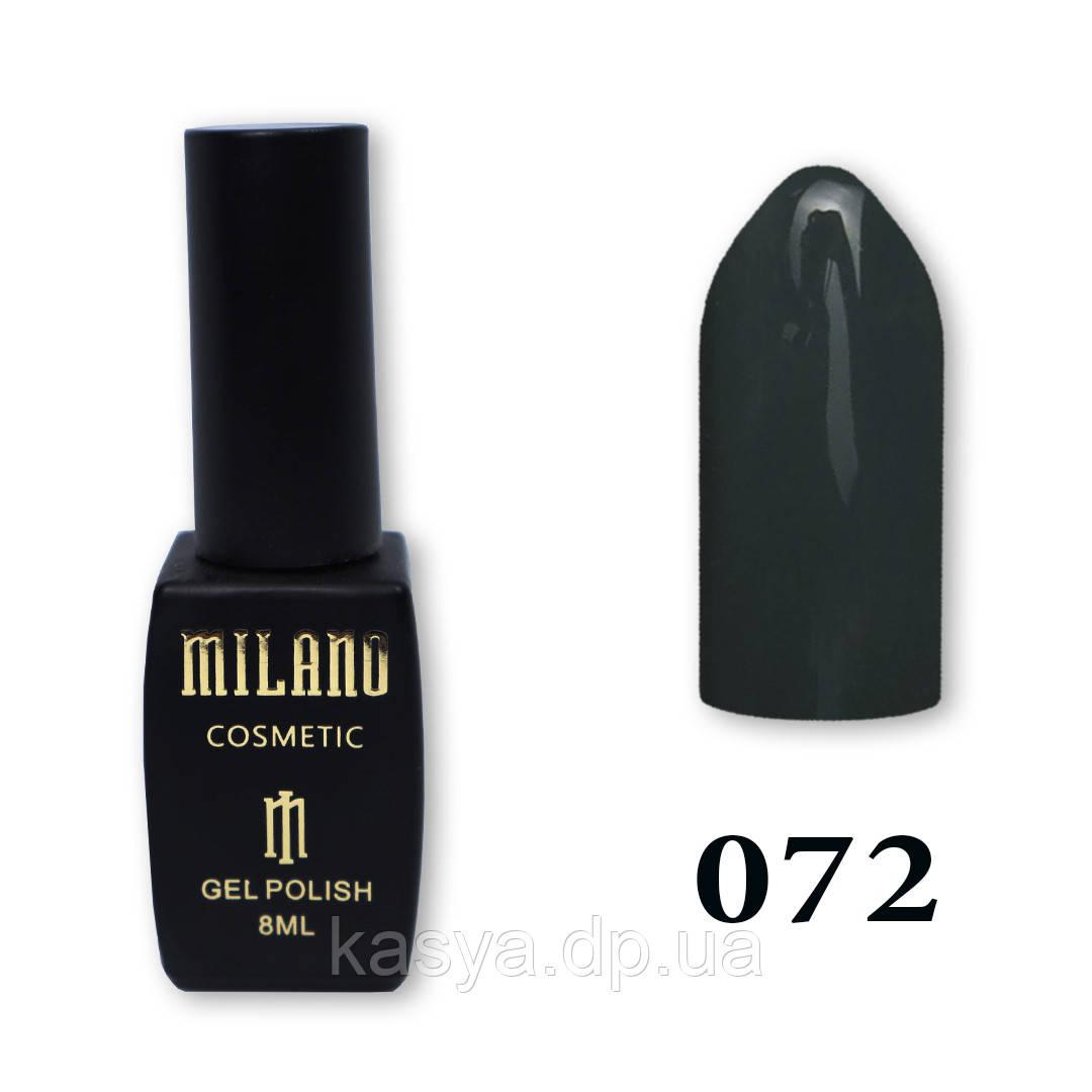 Гель-лак MILANO №072, 8 мл